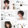 【美容師さんに告知】最初で最後の埼玉セミナーやります。